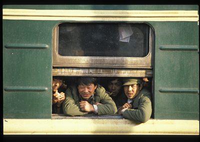 Xinning train-70